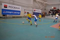 DSC0197